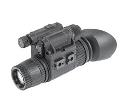 Monoculars armasight by flir systems mnvd 40 2qs night vision monocular